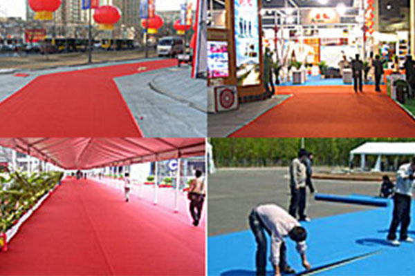 The exhibition carpet seam tape