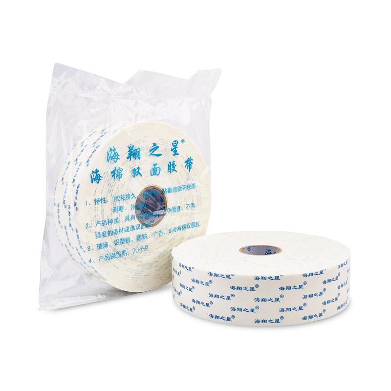 Package of foam tape
