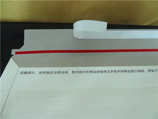 Tissue tape for express envelope sealing
