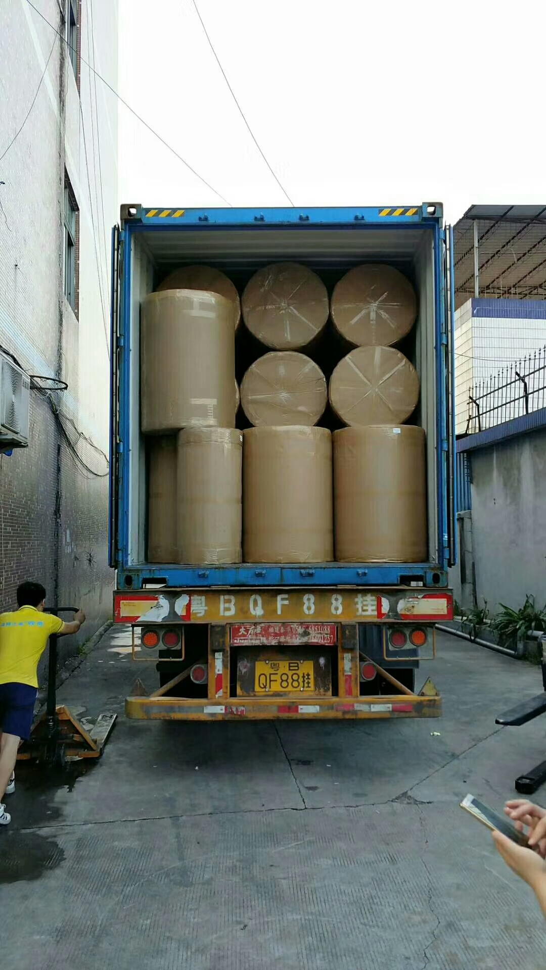 shipping of Double Sided PE Tape