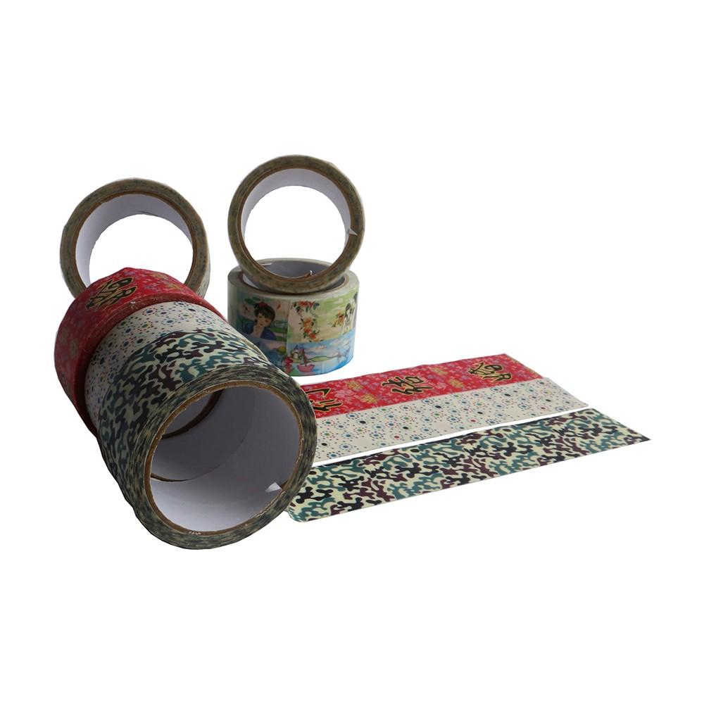 printed cloth tape